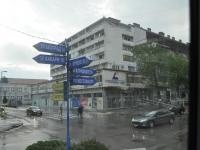 FS Grof Blagaj - Gostovanje v Požarevcu 2012 (5)