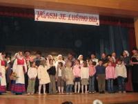 FS Grof Blagaj - Letni koncert 2008 (40)